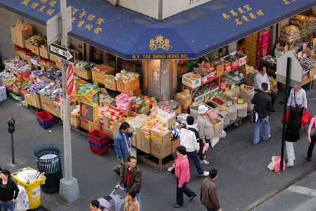 Asian food shop in Chinatown, New York City. Photo taken at 23rd of April 2008