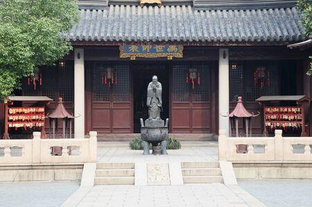 confucian: Confucian Temple (Wen Miao) in Shanghai China Stock Photo