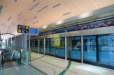 Metro Station in Dubai, United Arab Emirates. Photo taken at 18th of January 2010