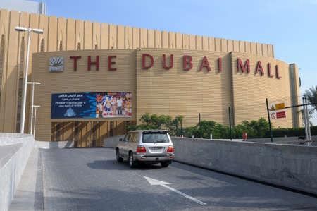 mall of the emirates: The Dubai Mall, Dubai United Arab Emirates. Photo taken at 18th of January 2010