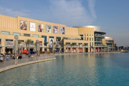The Dubai Mall, Dubai United Arab Emirates. Photo taken at 18th of January 2010 Stock Photo - 9501083