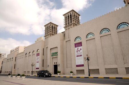 sharjah: Sharjah Art Museum, United Arab Emirates. Photo taken at 28th of January 2010