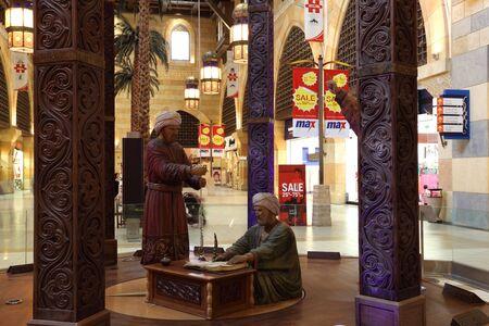 ibn: Statue in the Ibn Battuta Mall in Dubai, United Arab Emirates. Photo taken at 29th of Mai 2011