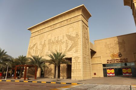 ibn: Ibn Battuta Shopping Mall in Dubai, United Arab Emirates. Photo taken at 6th of June 2011 Editorial