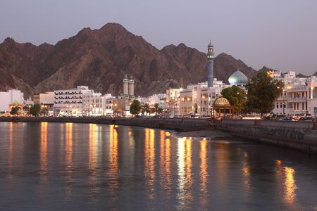 Muttrah Corniche at dusk, Muscat, Sultanate of Oman. Photo taken at 6th of June 2011 Editorial
