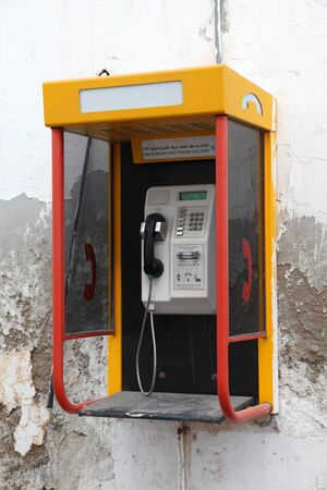 phonebox: Telephone booth in Muscat, Sultanate of Oman. Photo taken at 9th of June 2011 Editorial