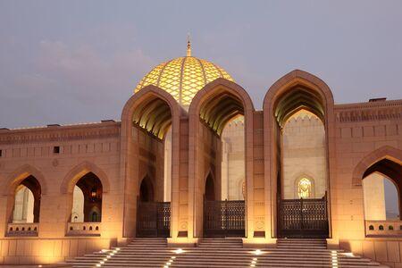 Sultan Qaboos Grand Mosque in Muscat, Oman photo