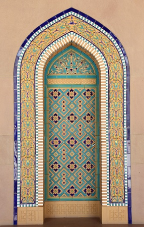 mezquita: Decoraci�n de mosaico oriental en la Gran Mezquita de Muscat, Om�n Foto de archivo