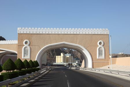 muttrah: Gate to the old town of Muscat, Sultanate of Oman
