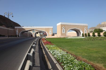 muttrah: Gate to the town of Muttrah, Muscat, Sultanate of Oman Editorial