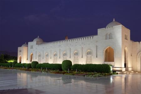 Sultan Qaboos Grand Mosque at night. Muscat, Oman photo