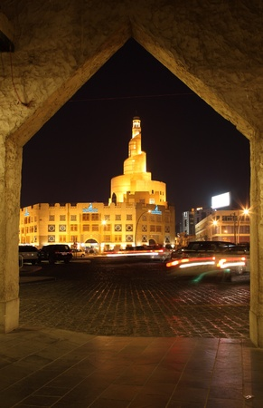 suq: Fanar - Islamic Cultural Center in Qatar, Doha. Photo taken at 6th of January 2012 Editorial