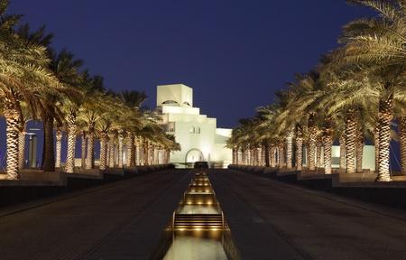 qatar: Museum of Islamic Art in Doha, Qatar Stock Photo