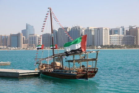 Traditional Arabic Dhow in Abu Dhabi, United Arab Emirates photo