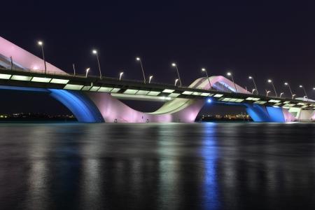 Sheikh Zayed Bridge at night, Abu Dhabi, United Arab Emirates Stock Photo