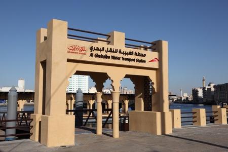 rta: Al Ghubaiba Water Transport Station in Dubai, United Arab Emirates. Photo taken at 18th of January 2012