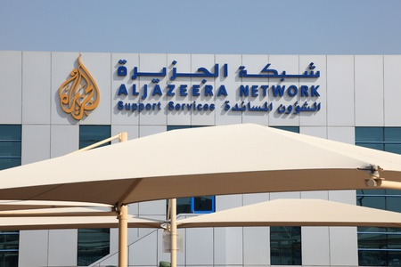 al: Al Jazeera Network Support Services in Doha, Qatar. Photo taken at 7th January 2012