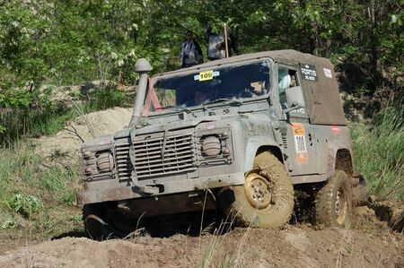Land Rover at offroad rally competition