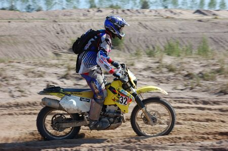 Enduro rider at motocross competition