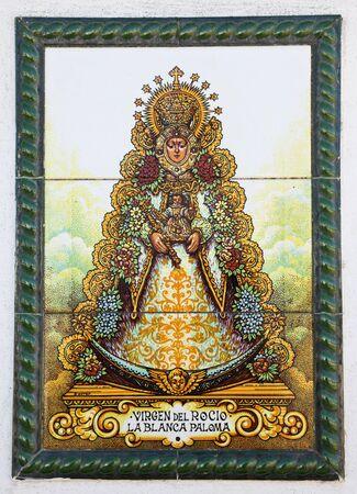 huelva: The Virgen del Rocio - Madonna of El Rocio - in Almonte, Province of Huelva, Andalusia Spain