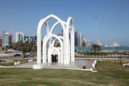 middle east: Islamic monument in the city of Doha, Qatar, Middle East