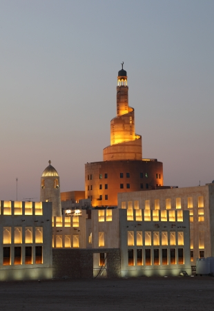 middle east: Islamic Cultural Center Fanar in Doha, Qatar, Middle East