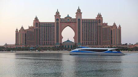 atlantis: Atlantis, The Palm Hotel in Dubai, United Arab Emirates