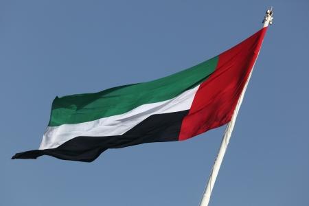 ajman: Flag of the United Arab Emirates