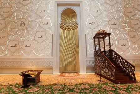 Inside of the Sheikh Zayed Mosque in Abu Dhabi, United Arab Emirates