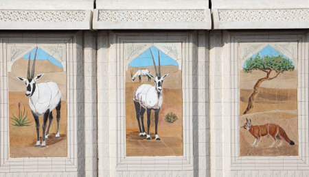 desert animals: Animali del deserto mosaico a Doha, Qatar