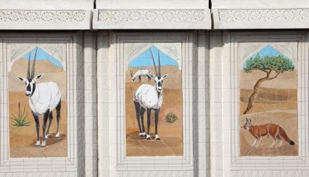 desert animals: Desert animals mosaic in Doha, Qatar