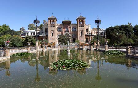 mudejar: Mudejar Pavilion in Seville, Andalusia Spain
