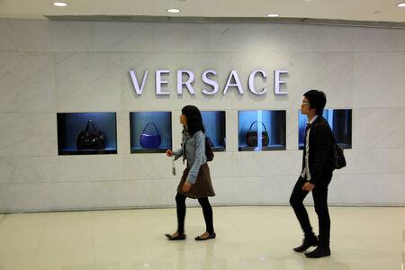 Luxury brands in Hong Kong