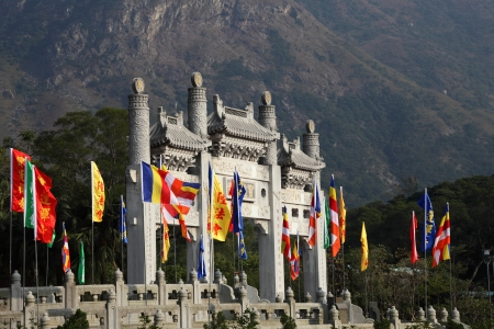 lantau: Monastero di Po Lin a Lantau Island, Hong Kong