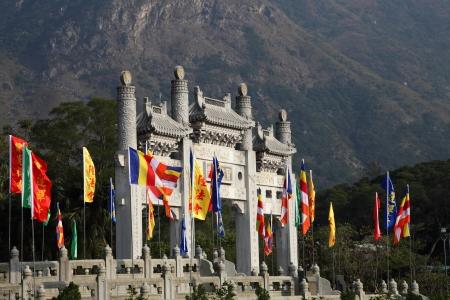 lantau: Po Lin Monastery on Lantau Island, Hong Kong Stock Photo