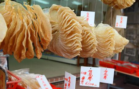 lantau: Dried fish for sale in chinese fishing village Tai O, Hong Kong Stock Photo
