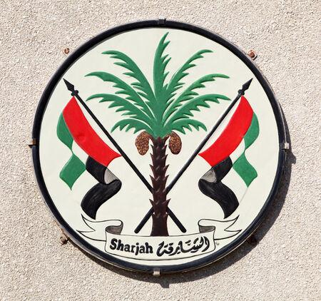 sharjah: Sharjah Coat of Arms. United Arab Emirates