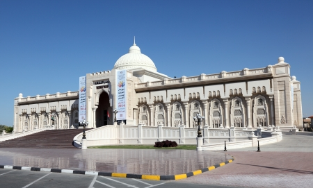 sharjah: The Cultural Palace in Sharjah, United Arab Emirates