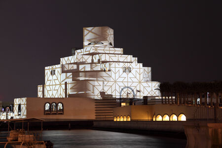 national day: Museum of Islamic Art in Doha illuminated at the National Day of Qatar Editorial