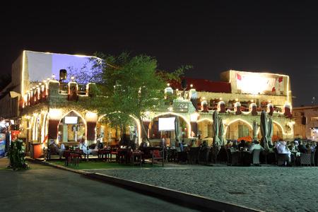 souq: Restaurant in Souq Waqif at night. Doha, Qatar, Middle East