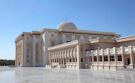 sharjah: The American University of Sharjah, United Arab Emirates Editorial