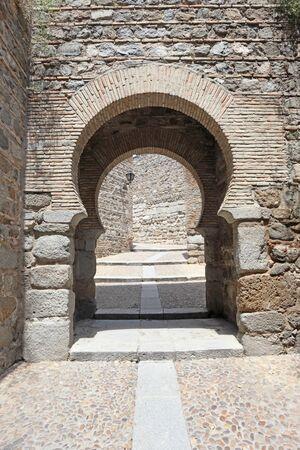 toledo town: Gate in the old town of Toledo, Castilla-La Mancha, Spain Stock Photo