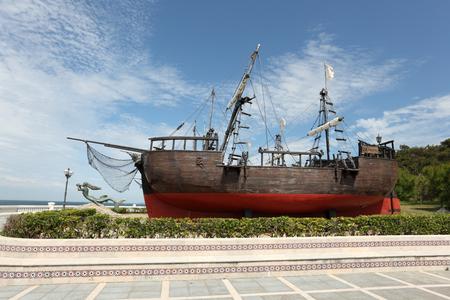 santander: Historic sailing ship in Santander, Cantabria, Spain Stock Photo