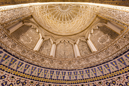 quran: Cupola of the Grand Mosque in Kuwait City, Middle East Editorial