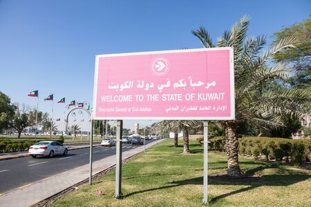 autos: Welcome to Kuwait sign outside of the Kuwait International Airport. December 12, 2014 in Kuwait City, Middle East