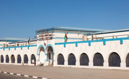 united arab emirate: FUJAIRAH, UAE - DEC 14: Vegetable and Fruit Market in Kalba, Emirate of Fujairah. December 14, 2014 in Fujairah, United Arab Emirates