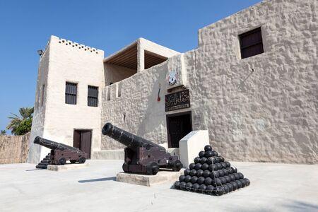 ajman: Historic fort and museum in Umm Al Quwain, United Arab Emirates