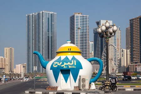 sharjah: SHARJAH, UAE - DEC 20: Al Breej - the teapot kiosk at the corniche in Sharjah City. December 20, 2014 in Sharjah, United Arab Emirates Editorial
