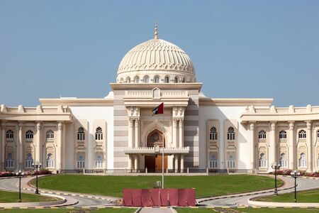 sharjah: SHARJAH, UAE - DEC 20: New Government building in the city of Sharjah. December 20, 2014 in Sharjah, United Arab Emirates