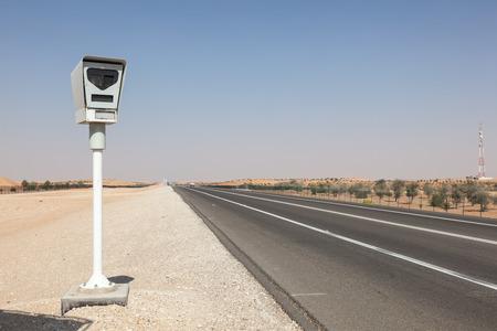 Radar speed control camera on the highway in Abu Dhabi, United Arab Emirates